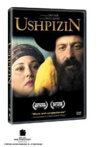 Ushpizin movie poster - Pepperdine University